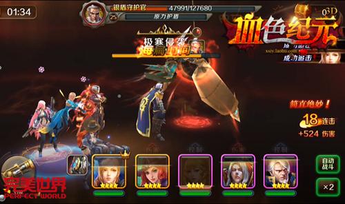 海扁boss《血色纪元》畅爽战斗系统揭秘-图3.jpg