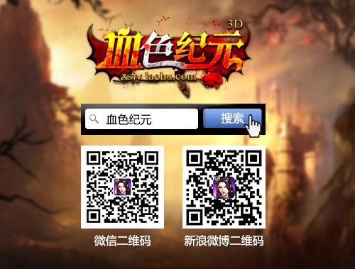 海扁boss《血色纪元》畅爽战斗系统揭秘-图5.jpg