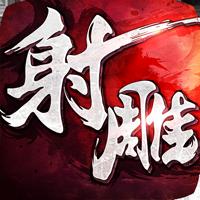 《射雕英雄传3D》王重阳觉醒过程及技能展示