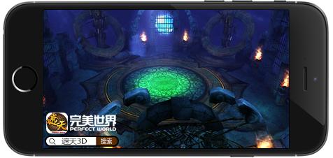 《遮天3D》安卓收费删档来袭 开启无码修神之旅-图2.jpg