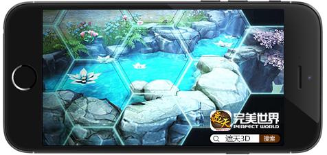 《遮天3D》安卓收费删档来袭 开启无码修神之旅-图1.jpg