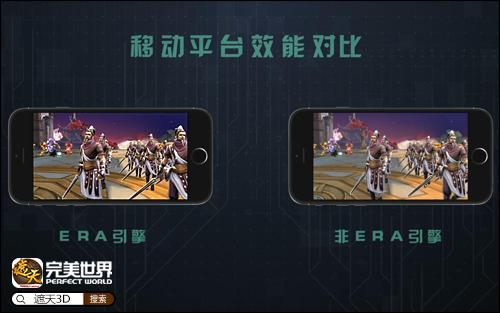 《遮天3D》安卓收费删档来袭 开启无码修神之旅-图3.jpg