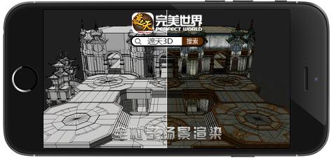 《遮天3D》安卓收费删档来袭 开启无码修神之旅-图4.jpg