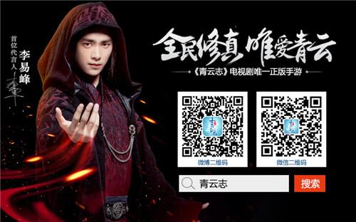 赵丽颖签名照放送《青云志》手游鬼王角色展示图片