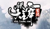 3D浮空炫斗手游 7.21燃魂公测