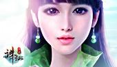 《诛仙手游》8月10日全平台公测