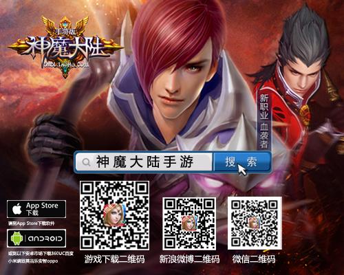 游历阴森秘地 《神魔大陆》手游中元节新版上线-图4.jpg