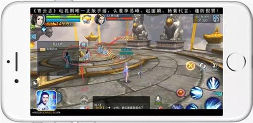 《青云志》手游竞技场的终极秘诀! 解析越战力PK-01.jpg