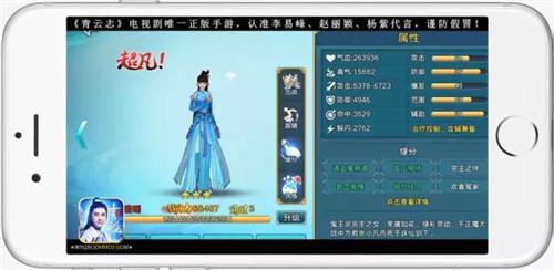 《青云志》手游竞技场的终极秘诀! 解析越战力PK-04.jpg