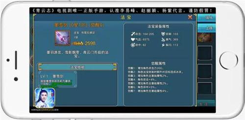 《青云志》手游竞技场的终极秘诀! 解析越战力PK-03.jpg