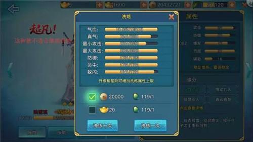 《青云志》手游伙伴洗练指南 仙豆获取全攻略-01.jpg