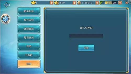 《青云志》手游伙伴洗练指南 仙豆获取全攻略-08.jpg