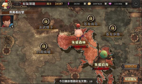 《最终幻想 觉醒》世界探险-968