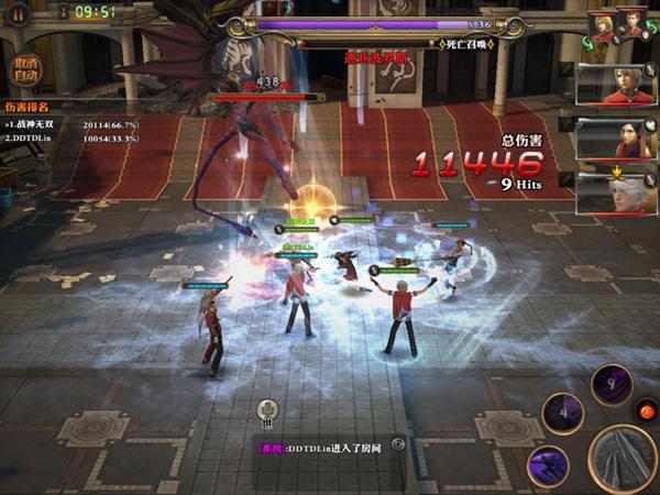 《最终幻想 觉醒》组队副本-464
