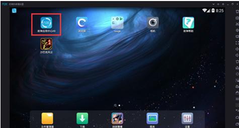 《最终幻想 觉醒》手游安卓模拟器电脑版全攻略-777