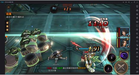 《最终幻想 觉醒》手游安卓模拟器电脑版全攻略-298