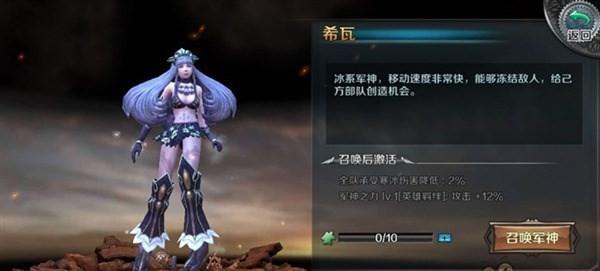 《最终幻想 觉醒》军神属性及详情攻略指南-378