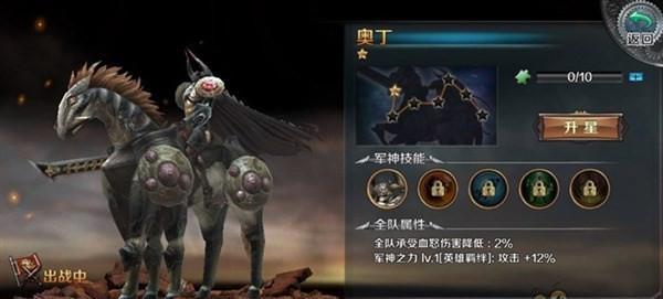 《最终幻想 觉醒》军神属性及详情攻略指南-756