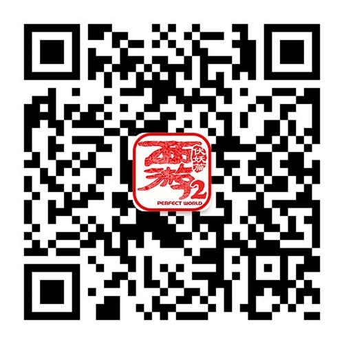 可以玩的周星驰电影《西游伏妖篇》手游今日iOS公测-8.png