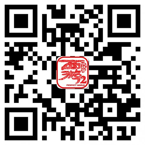 可以玩的周星驰电影《西游伏妖篇》手游今日iOS公测-7.jpg
