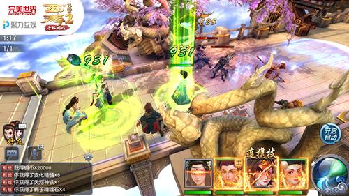 可以玩的周星驰电影《西游伏妖篇》手游今日iOS公测-5.jpg