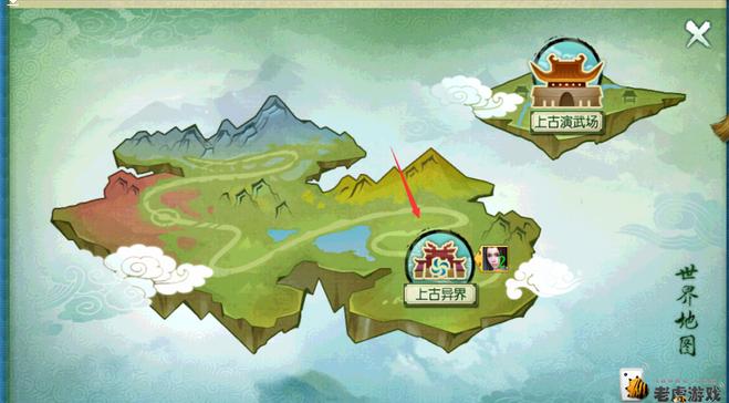 《诛仙手游》最新隐藏任务:真爱无价攻略-2.png