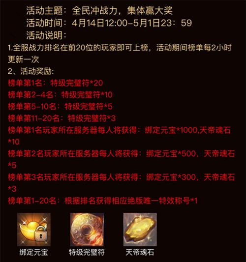 《青云志》手游飞速升级时代到来 迎全新资料片-图4.jpg