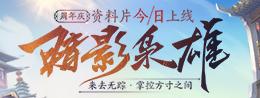 武林26098