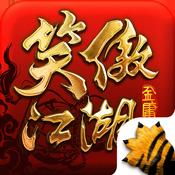 笑傲江湖(东方不败)