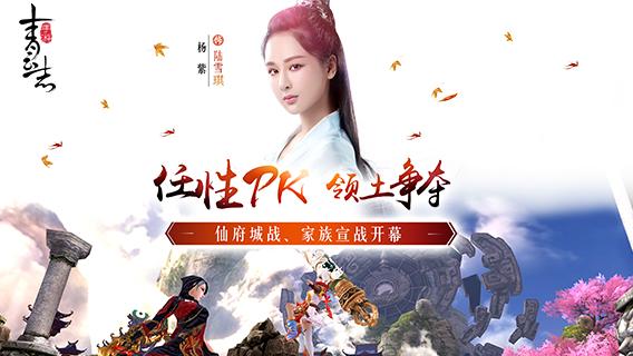 青云志(电视剧正版)精品截图