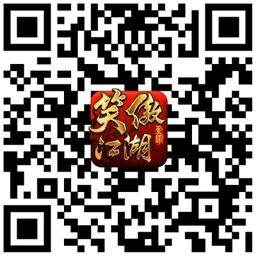 巅峰对决热血帮战 《笑傲江湖3D》资料片今日开启-图11.jpg