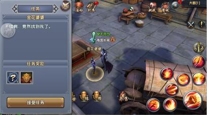 《倚天屠龙记》特色玩法 江湖奇遇玩法-2.jpg