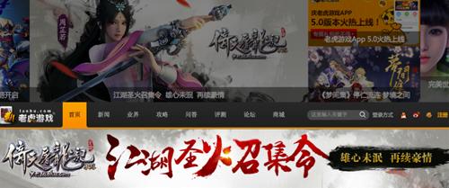 《倚天屠龙记》手游老玩家活动爆表 回归总数破十万-2.png