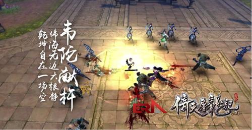 《倚天屠龙记》手游明日全平台上线 张雨绮送豪礼-4.jpg
