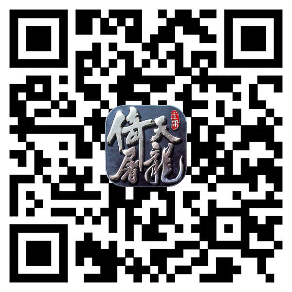 张雨绮首度跨界代言 《倚天屠龙记》手游今日全平台上线-4.jpg