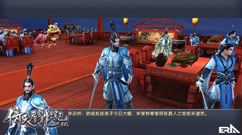 《倚天屠龙记》手游公测新版本推出结婚系统-968