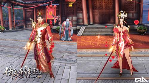 《倚天屠龙记》手游公测新版本推出结婚系统-896