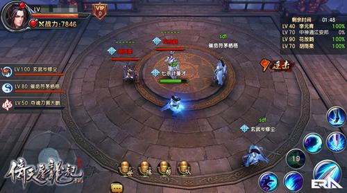 《倚天屠龙记》手游公测版本爆料  跨服PK赛激情一触即发-2.jpg