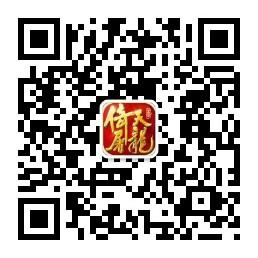 《倚天屠龙记》手游公测今日盛大开启 张雨绮派送百万豪礼-10.jpg