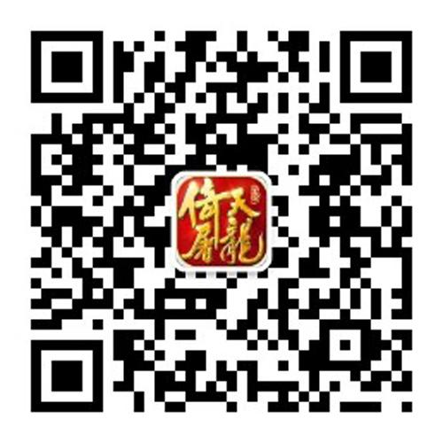 发狗粮了! 《倚天屠龙记》手游甜蜜侠侣成批出炉-10.jpg