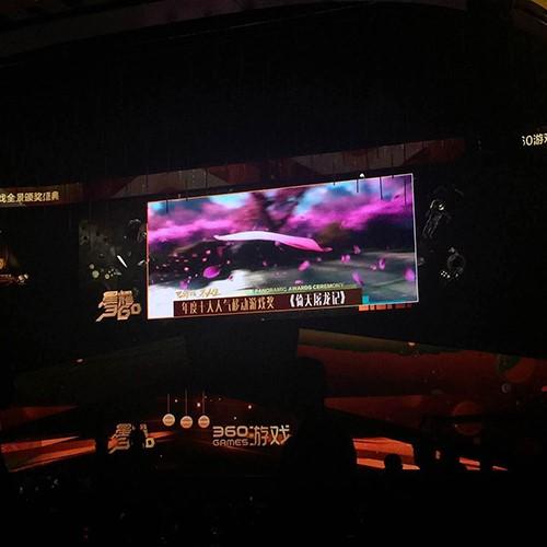 《倚天屠龙记》获2016星耀360年度十大人气移动游戏奖-3.jpg