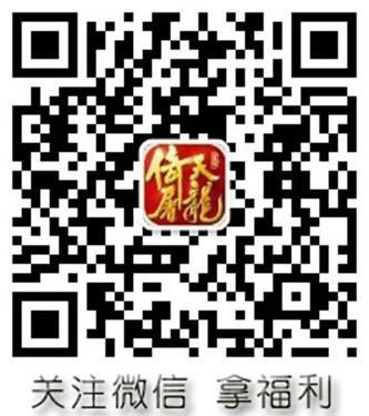 """《倚天屠龙记》手游全新资料片""""决战星云城""""9.29上线-10 (Copy).jpg"""