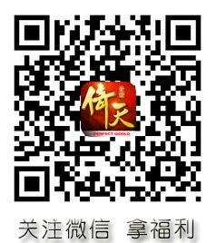 灵犀一动显神威《倚天屠龙记》手游全新系统曝光-6.jpg
