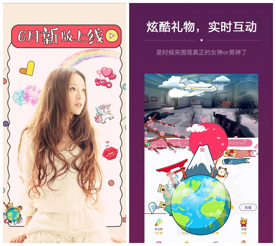"""妖气山App全新改版上线,告别""""旧爱""""闪亮""""新欢""""!-图三 礼物就是这么炫酷 .jpg"""